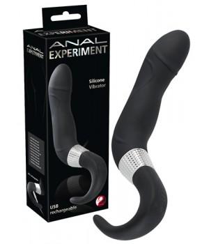 Vibratore anale ricaricabile di lusso in silicone (oggettistica)