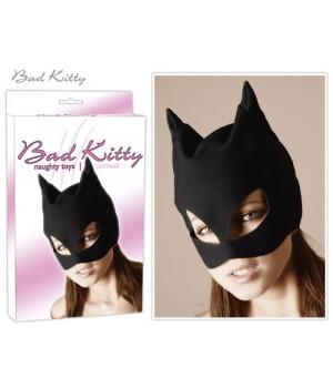 Maschera accattivante da Cat woman (lingerie)